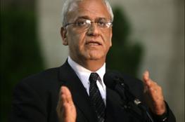 عريقات: السلام يتحقق بالاستقلال الناجز لدولة فلسطين