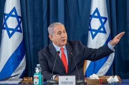 لقاء بين نتنياهو وغانتس لانقاذ الحكومة الاسرائيلية