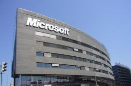 مايكروسوفت تبدأ بحظر الروابط الضارة في تطبيقات Office 365