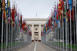 """هكذا علقت الأمم المتحدة على """"لائحة الإرهاب"""" الصادرة عن الدول المقاطعة لقطر"""