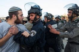 شرطة الاحتلال تزعم اعتقال 8 مستوطنين