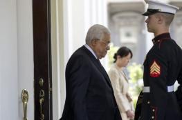 واشنطن : السلطة الفلسطينية امام خيارين