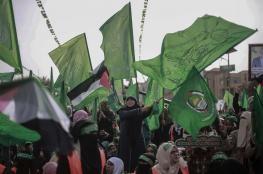 حماس: ترتيبات لعقد لقاء وطني يضم جميع القوى الفلسطينية