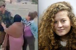 لائحة الاتهام ضد عهد التميمي : صفعت ضابط اسرائيلي بقوة وتركت أثرا في وجهه