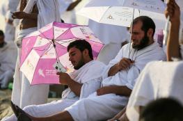 السعودية تكشف عن ارقام مثيرة لحج هذا العام