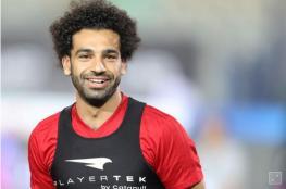 أنباء غير سارة من داخل المنتخب المصري ..وصلاح لن يعلب هذه المباراة