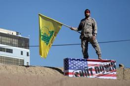 أميركا ترصد مكافأة مالية ضخمة مقابل معلومات عن قيادي في حزب الله