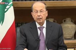 الرئيس اللبناني يجمد البرلمان لمدة شهر