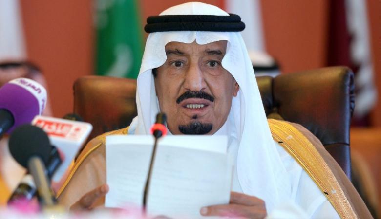 """العاهل السعودي يطلق على القمة العربية اسم """"قمة القدس"""""""