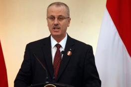 مجلس الوزراء يقرر حل مجالس بلدية جنين وطولكرم وقلقيلية وبعض القرى