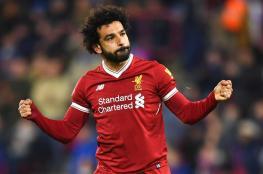 ريال مدريد يسعى للتعاقد مع محمد صلاح