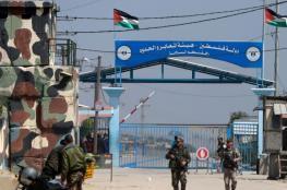 حماس : جاهزون لتسليم المعابر للحكومة بعد يومين