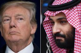 السعودية : تهديدات ترامب الى زوال وسنرد عليه بشكل أكبر