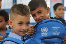 واشنطن تشترط على الاونروا بتغيير المناهج الدراسية وشطب القدس كعاصمة فلسطينية