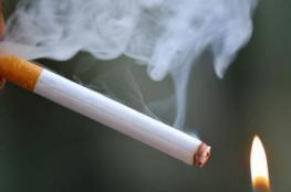 اترك التدخين واربح 42 دولار شهرياً