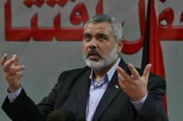 وفد من حماس سيتوجه قريباً الى روسيا