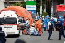 هجوم طعن في اليابان ...مصرع طفلة ومقتل المنفذ