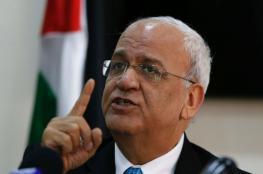 اول رد فلسطيني على قانون القومية الاسرائيلي