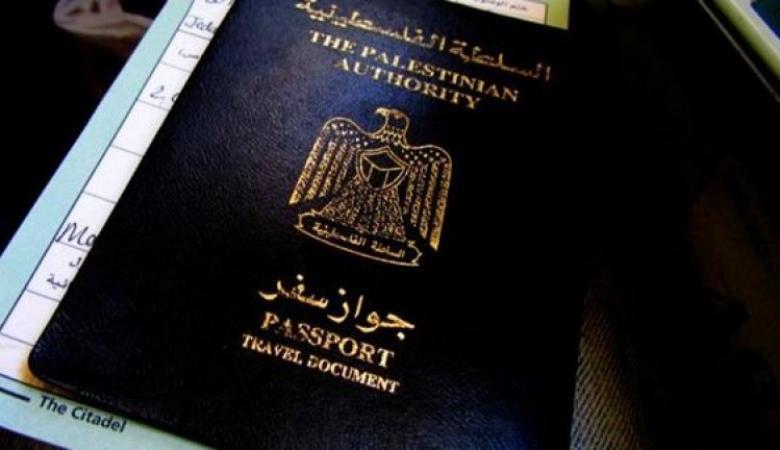 إسرائيل تحارب السلطة بجواز السفر والهوية الجديدة