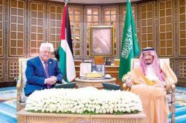 الرئاسة الفلسطينية تشيد بمواقف السعودية الداعمة للقضية