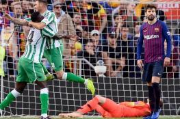 شاهد ...برشلونة يسقط امام بيتيس برباعية