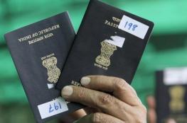 تعرف على أقوى جواز سفر في العام 2020