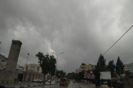 الطقس: انخفاض درجات الحرارة وأمطار متفرقة