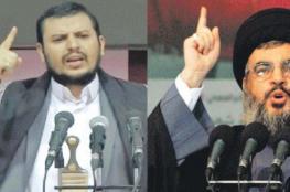 """الحوثي : """"الفلسطينيون وحزب الله رأس حربة الامة """""""