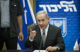 حزب نتنياهو يصوت اليوم على فرض سيادة اسرائيل على الضفة وغزة