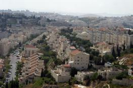 اسرائيل تصادق على توسيع الاستيطان في الضفة الغربية