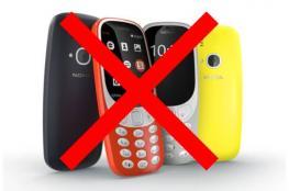 نوكيا 3310 غير صالح للاستعمال في العديد من البلدان