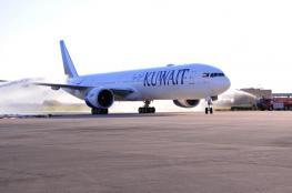الخطوط الكويتية توقف رحلاتها الجوية إلى لبنان بعد التهديدات الامريكية بضرب سوريا