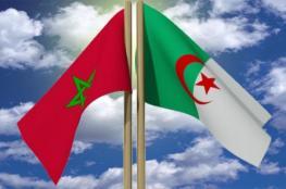 """""""التربية"""" تعلن عن منح دراسية في المغرب والجزائر"""