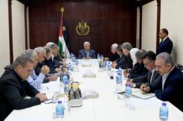 اللجنة المركزية لحركة فتح تقدر دعم الموقف السعودية للقضية الفلسطينية