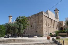احتفال في الحرم الابراهيمي بذكرى الهجرة النبوية