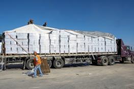 خطة اسرائيلية لتسريع دخول البضائع الفلسطينية