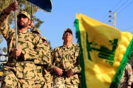 السعودية : لبنان لن ينعم بالسلام الا بعد نزع سلاح حزب الله