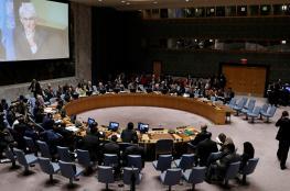 روسيا توزع في مجلس الأمن مشروع قرار بشأن فنزويلا