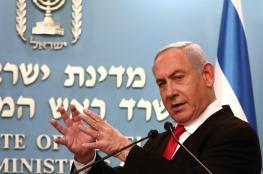 """نتنياهو يقرر عزل كل من يصل """"إسرائيل"""""""