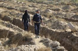اكتشاف مقبرة جماعية لـ40 كويتيا في العراق