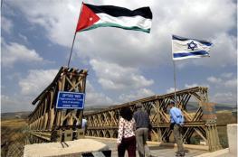 """الاردن يطالب اسرائيل رسمياً بالكشف عن موقفه بخصوص """"ناقل البحرين """""""