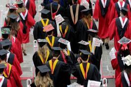 أمريكا تدعو طلاب الجامعات الأجانب إلى مغادرة أراضيها