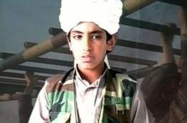 الولايات المتحدة تدرج  حمزة بن لادن على لائحة الإرهاب