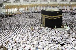 السعودية تعلن وصول 1.3 مليون حاج حتى أمس الثلاثاء