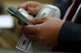 البنك الدولي يوافق على تقديم 30 مليون دولار لصالح السلطة الفلسطينية