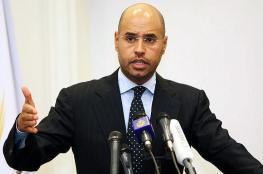 سيف الاسلام القذافي يعلن ترشحه للانتخابات الرئاسية الليبية