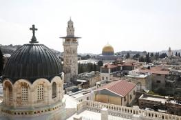 تقرير: كنائس القدس تصارع من أجل حماية أوقافها من الاحتلال