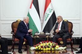 الرئيس يؤكد ثقته بمواقف العراق تجاه القضية الفلسطينية