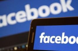 فيسبوك تنافس يوتيوب بتطبيق لمقاطع الفيديو