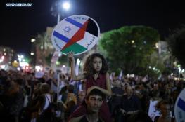"""أكثر من 35 الف متظاهر يهودي في """"تل ابيب"""" يطالبون بحل الدولتين"""